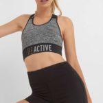 BE ACTIVE Sportshorts